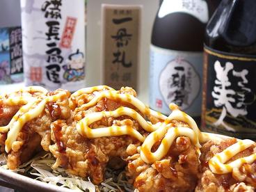 備長扇屋 新潟紫竹山店のおすすめ料理1