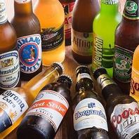 各国ボトルビール各種750円~