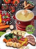 クロスポイント CROSS POINT 渋谷のおすすめ料理3