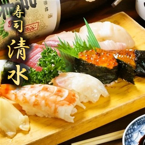 お得な、お惣菜付ランチから法事等の宴会まで、美味しいお寿司が食べられるお店。