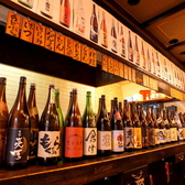 大黒ホルモン 桜木町店のおすすめ料理2