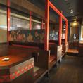 江戸文化を思わせる懐かしい雰囲気を再現いたしました。