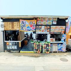 江の島 海の家 三郎丸の雰囲気1