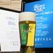 【静岡県限定】静岡麦酒580円(税抜)