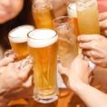 ★単品飲み放題もご用意★当日ご利用OKです!飲み放題のみのお得なプラン♪フラッと会社帰りやお友達同士の集まりに最適です◆120分1650円(税込)で生ビールやワイン、日本酒もお楽しみ頂けます。人気のハイボールも各種揃っておりますので、大変ご好評頂いております。