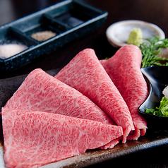 炭焼肉 石田屋。 神戸トアロード店の写真