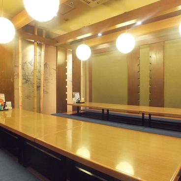 呑兵衛 江戸川橋店の雰囲気1