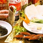 中国料理 膳坊のおすすめ料理3