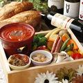 料理メニュー写真◆ フレッシュトマトのチーズフォンデュ ◆