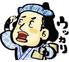 そばと日本酒 うっかり八兵衛のロゴ