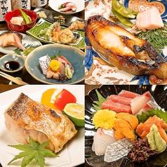 味どころ和加菜の写真