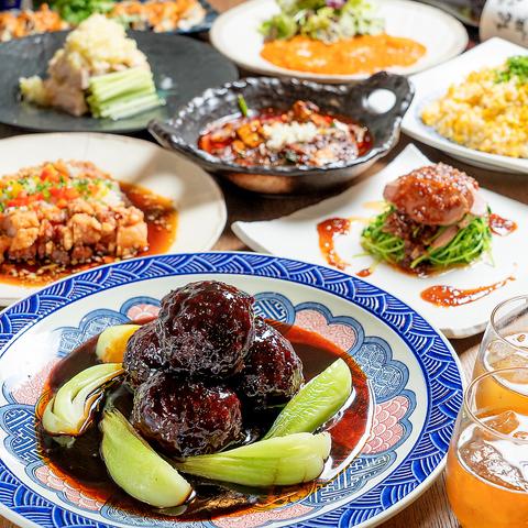 中国香膳 マイコト