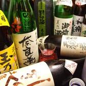 吾作どん 堺東店のおすすめ料理3