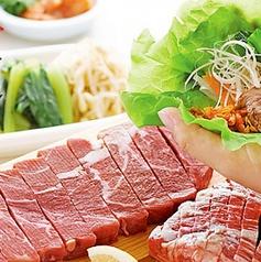 焼肉きんぐ 豊田浄水店のおすすめ料理2