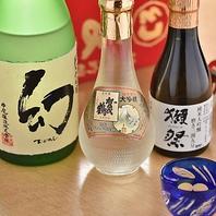 ◆純米大吟醸◆