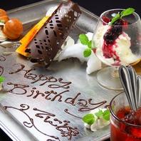 金山エリアでのお祝いにおすすめ!ケーキ・花束をご用意