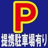 九州人情酒場 魚星 新宮中央駅前店のおすすめポイント3