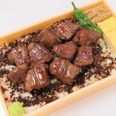 池口精肉店 福山駅前店のおすすめ料理1