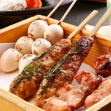 美神鶏 恵比寿店のおすすめ料理1
