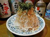 一菜合菜 宇都宮のおすすめ料理3