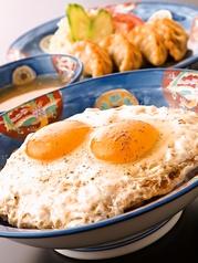 チャイナ ダイニング 白楽天 今治のおすすめ料理1