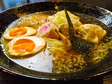 拉麺なるい 旭店のおすすめ料理1