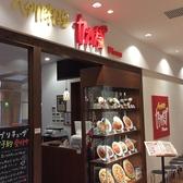 カプリチョーザ 姫路フェスタ店の雰囲気2