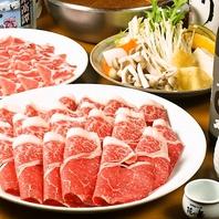 人気の「国産牛肉コース 」