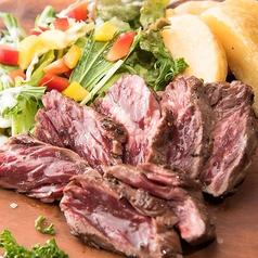 料理メニュー写真牛ハラミステーキS/L