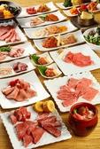 大阪屋 浜口本店のおすすめ料理2