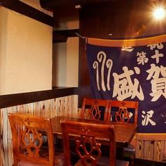 さく飲みやお食事など、少人数のお客様向けのお席もご用意!