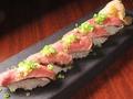 料理メニュー写真漢方和牛 炙り寿司
