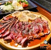 ゴハンBar HEROS ヒーローズのおすすめ料理3