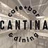 所沢の個室イタリアン CANTINA キャンティーナのロゴ