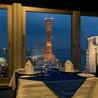 DINING BAR 神戸倶楽部のおすすめポイント1