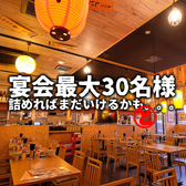 十勝居酒場商店 ととと 帯広駅前店の雰囲気2