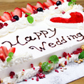 【貸切パーティー設備】結婚式二次会にはウェディングケーキが付く貸切コースがお薦め。3500円、4000円、4500円の3プランありますよ。
