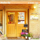 麺屋Hulu-luの雰囲気2