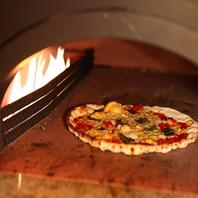 全28種類の本格窯焼きピザは直径28cm!ALL¥500