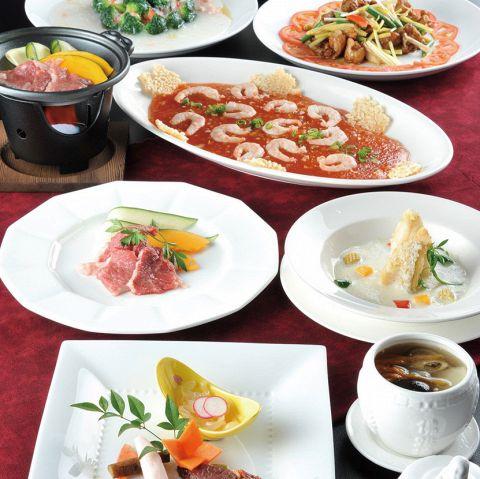 〜***〜 中華料理のご法事会食でいつもと違った偲ぶ集いを 〜***〜