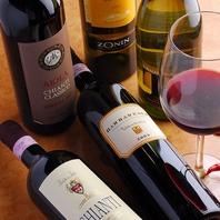ワインはソムリエがお勧め