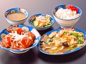 チャイナ ダイニング 白楽天 今治のおすすめ料理3