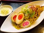 拉麺なるい 旭店のおすすめ料理2