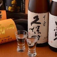 ◆【名酒】日本酒・焼酎全40種◆