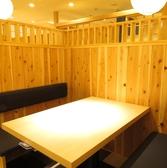 囲まれた半個室風のお席もあります。[金山/i居酒屋/個室/金山駅/魚/海鮮/鍋]