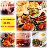 インド・ネパール・アジアン料理 GLOBAL KITCHEN グローバルキッチン 高田馬場店 高田馬場駅のグルメ