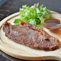 料理メニュー写真サーロインステーキ(200g)