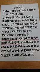 清水港 武蔵小杉の雰囲気1