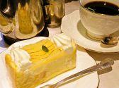 uccコーヒーハウス ウィーンの森 下関大丸店のおすすめ料理2