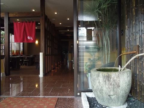日本の出荷高を誇る長崎産のすっぽんをリーズナブルな価格で、調理し、提供する店。